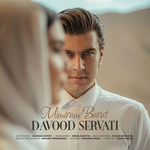 Davood Servati Mimiram Barat - دانلود آهنگ داوود ثروتی میمیرم برات