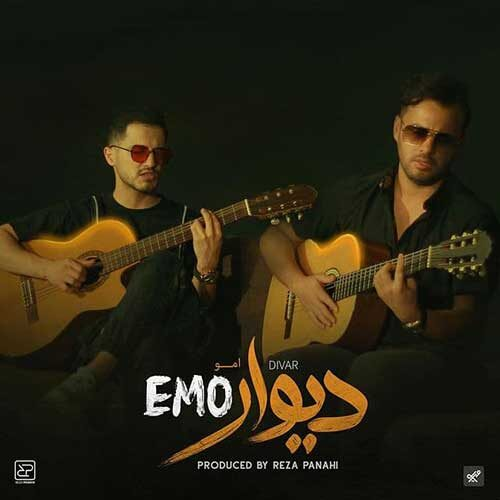 Emo Band Divar - دانلود آهنگ امو بند دیوار