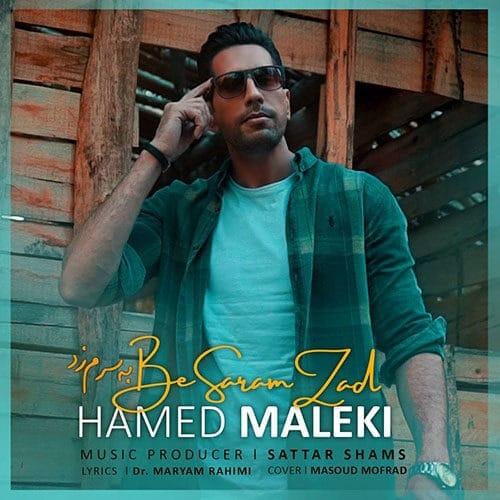 Hamed Maleki Be Saram Zad