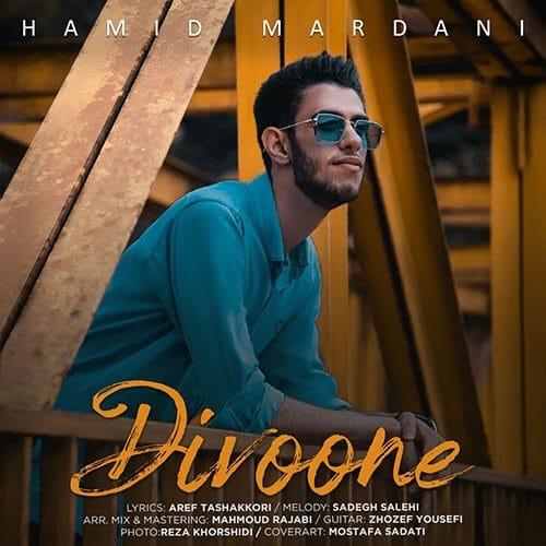 Hamid Mardani Divoone