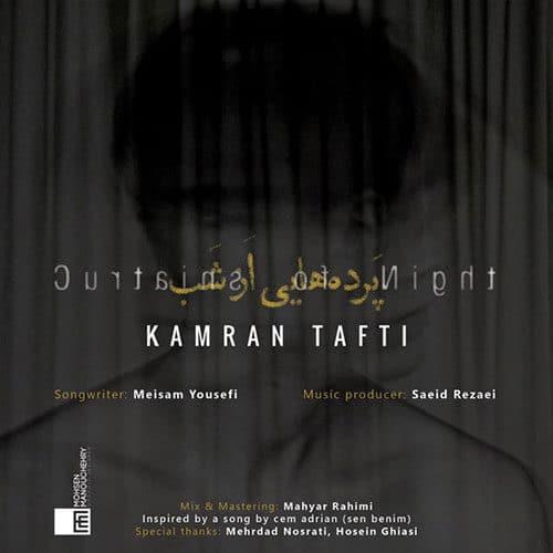 Kamran Tafti Pardehaei Az Shab - دانلود آهنگ کامران تفتی پرده هایی از شب