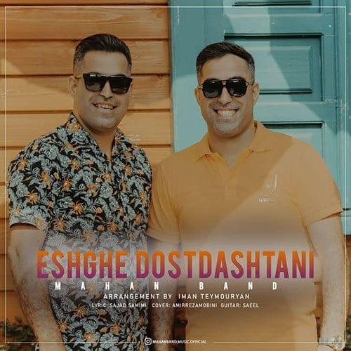 Mahan Band Eshghe Dost Dashtani