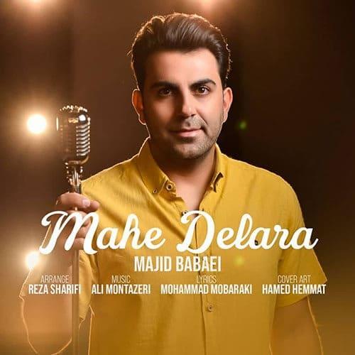 Majid Babaei Mahe Delara