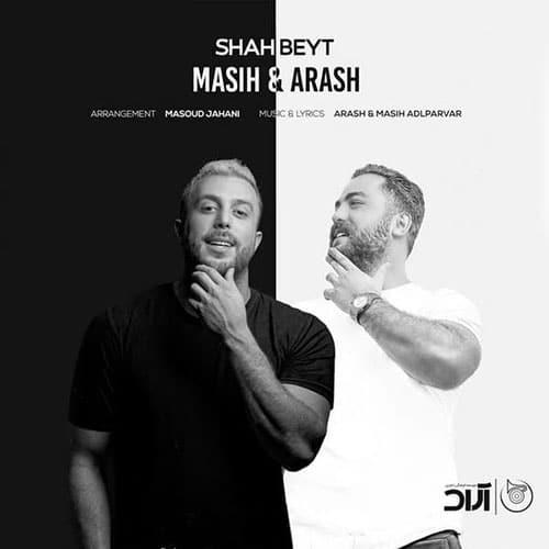 Masih Arash AP Shah Beyt Video - دانلود ویدیو مسیح و آرش APشاه بیت