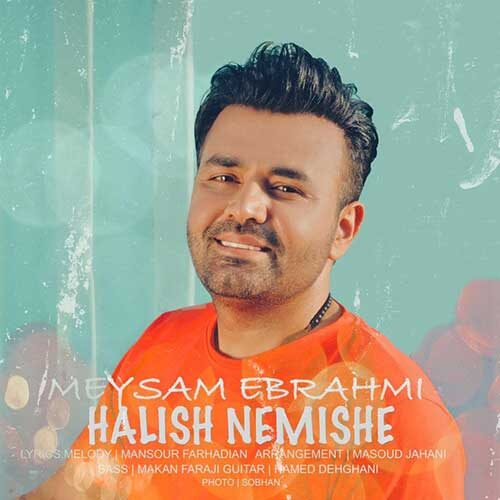 Meysam Ebrahimi Halish Nemishe - دانلود آهنگ میثم ابراهیمی حالیش نمیشه