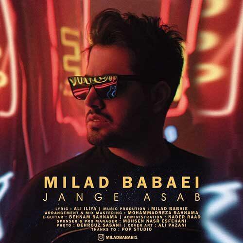 Milad Babaei Jange Asab - دانلود آهنگ میلاد بابایی جنگ اعصاب