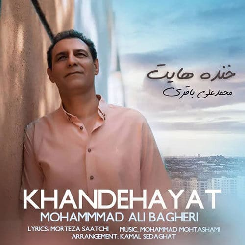 Mohammad Ali Bagheri Khandehayat