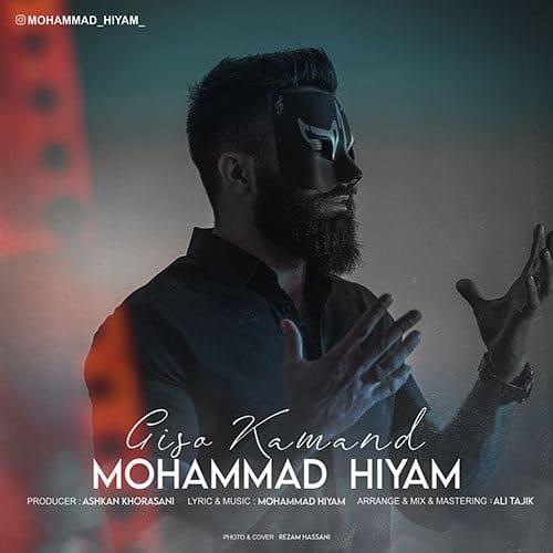 Mohammad Hiyam Giso Kamand