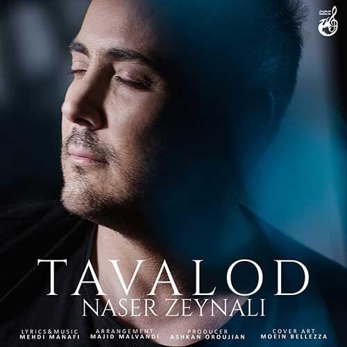 Naser Zeynali Tavalod - دانلود آهنگ ناصر زینعلی تولد (ورژن اصلی)
