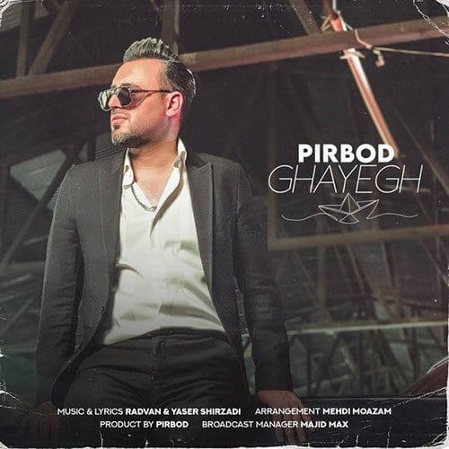 Pirbod Ghayegh