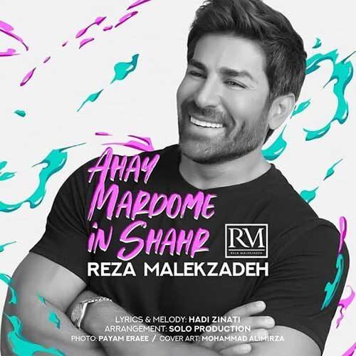 Reza Malekzadeh Ahay Mardome In Shahr