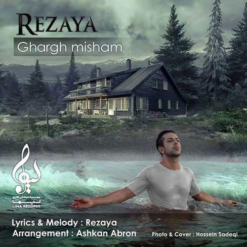 Rezaya Ghargh Misham