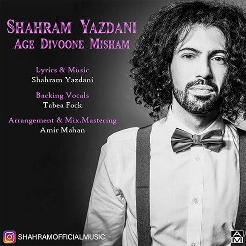 Shahram Yazdani Age Divoone Misham