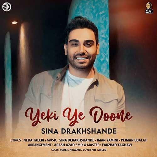 Sina Derakhshande Yeki Ye Doone