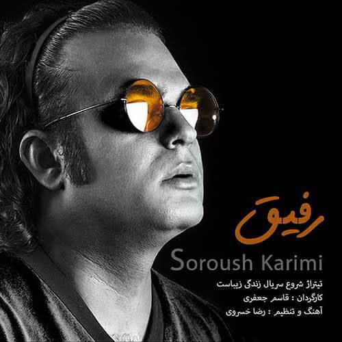 Soroush Karimi Refigh