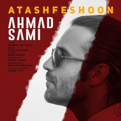 Ahmad Sami Atashfeshoon