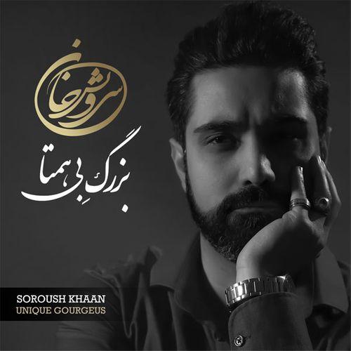 Behdad Abedinzadeh Bozorge Bi Hamta Album