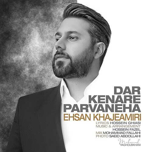 Ehsan Khajeh Amiri Dar Kenare Parvaneha