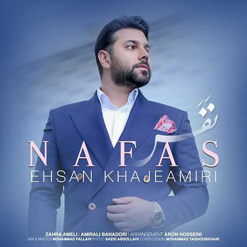 Ehsan Khajeh Amiri Nafas