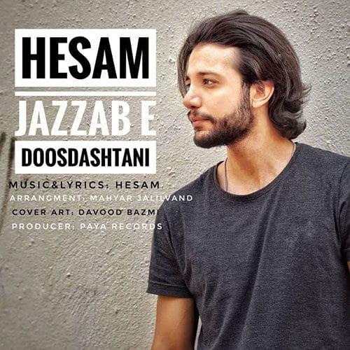 Hesam Jazabe Doost Dashtani