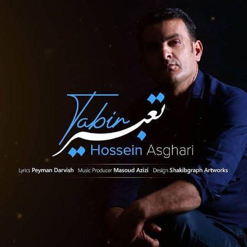 Hossein Asghari Tabir