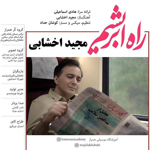 Majid Akhshabi Rah Abrisham