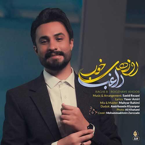 Ragheb Roozhaye Khoob Video