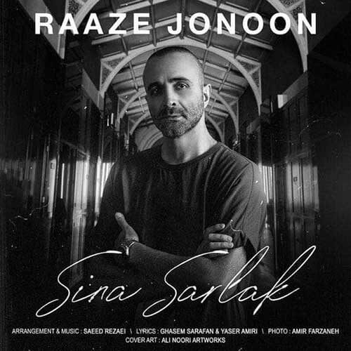 Sina Sarlak Raaze Jonoon