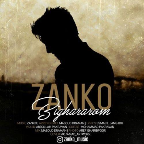 Zanko Bighararom - دانلود آهنگ زانکو بیقراروم
