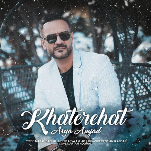 Arya Amjad Khaterehat
