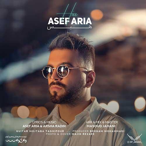 Asef Aria Hiss