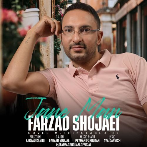 Farzad Shojaei Jane Man