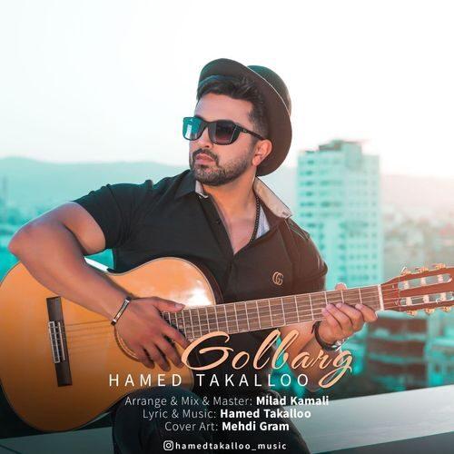Hamed Takalloo Golbarg