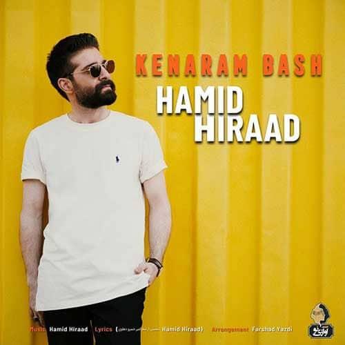 Hamid Hiraad Kenaram Bash Video