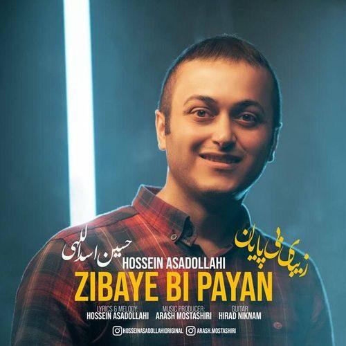 Hossein Asadollahi Zibaye Bi Payan - دانلود آهنگ حسین اسداللهی زیبای بی پایان
