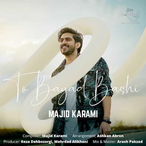 Majid Karami To Bayad Bashi - دانلود آهنگ مجید کرمی تو باید باشی