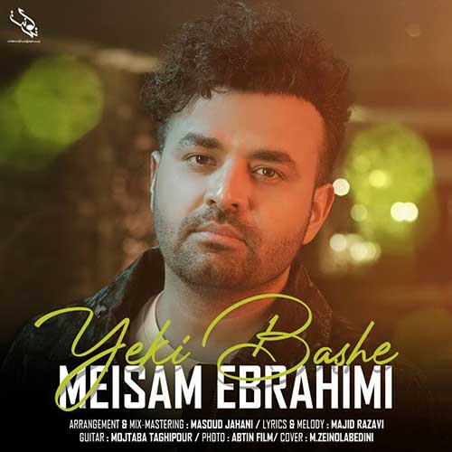 Meysam Ebrahimi Yeki Bashe 1 - دانلود آهنگ میثم ابراهیمی یکی باشه