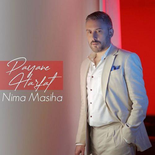Nima Masiha Payane Harfat - دانلود آهنگ نیما مسیحا پایان حرفات