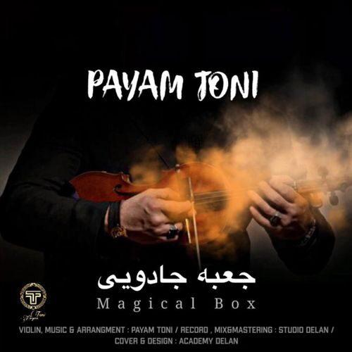 Payam Toni Magical Box