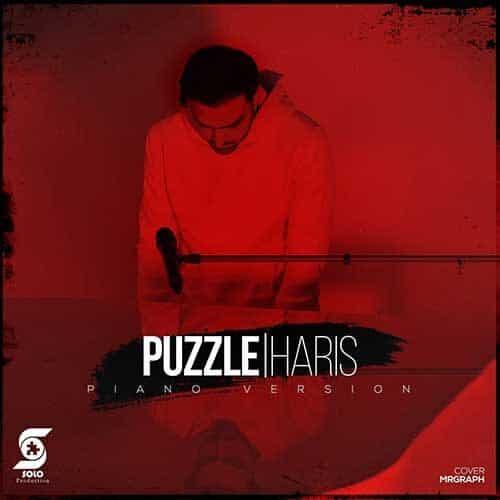 Puzzle Band Haris Piano Version Video - دانلود ورژن پیانو ویدیو پازل بند حریص
