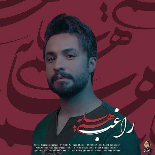 Ragheb Hamsayeh