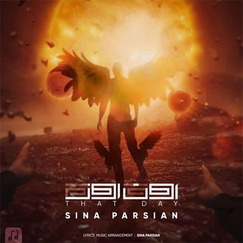 Sina Parsian Oon Rooz - دانلود آهنگ سینا پارسیان اون روز