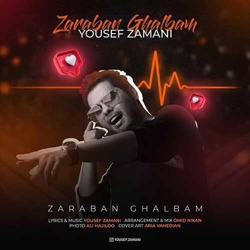 Yousef Zamani Zaraban Ghalbam