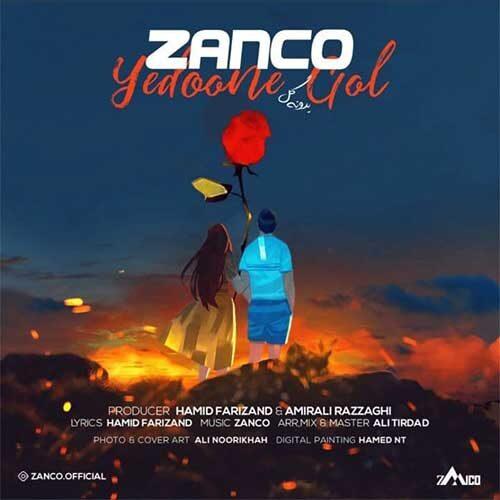 Zanco Yedoone Gol
