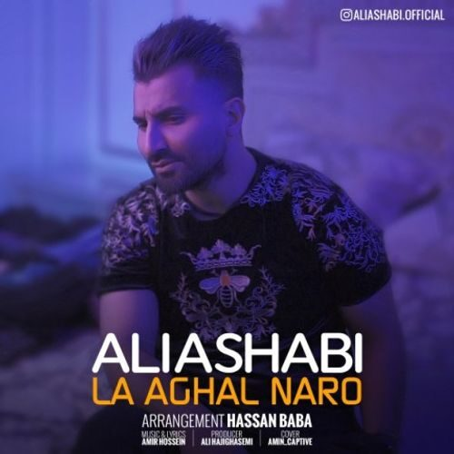 Ali Ashabi La Aghal Naro New Version - دانلود ورژن جدید آهنگ علی اصحابی لااقل نرو