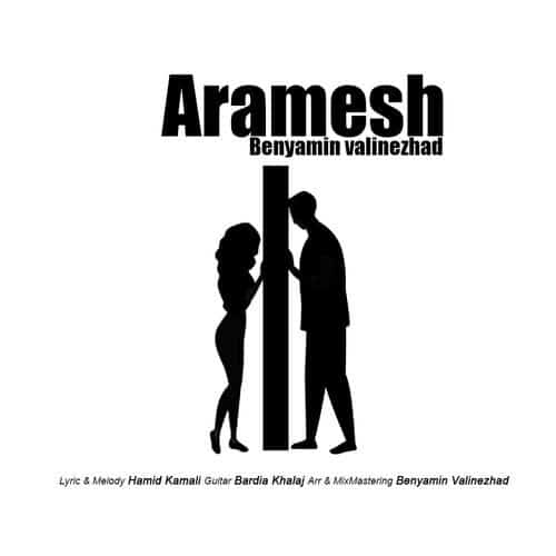 Benyamin Valinezhad Aramesh - دانلود آهنگ بنیامین ولی نژاد آرامش