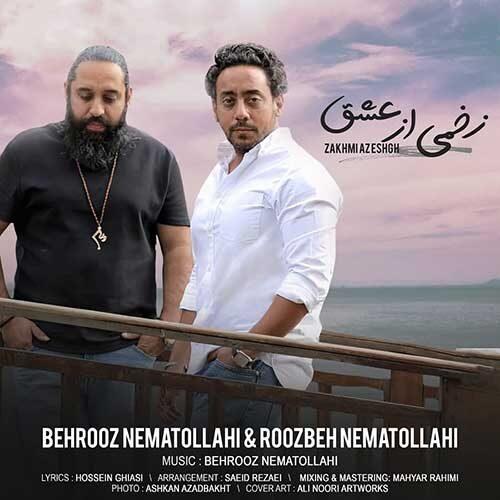 Roozbeh Nematollahi Zakhmi Az Eshgh - دانلود آهنگ روزبه نعمت الهی زخمی از عشق