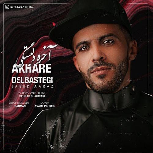 Saeed Aaraz Akhare Delbastegi - دانلود آهنگ سعید آراز آخر دلبستگی